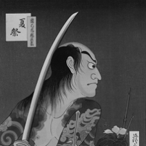 After the Floating World: The Enduring Art of Japanese Woodblock Prints