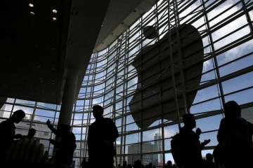 Apple Hits All-Time High After Cryptic Event Reveal