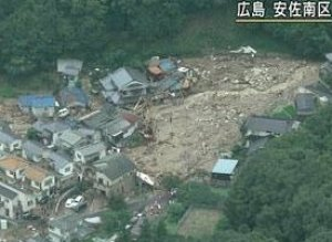 Rescue Workers Search For Survivors After Landslides Hit Near Hiroshima