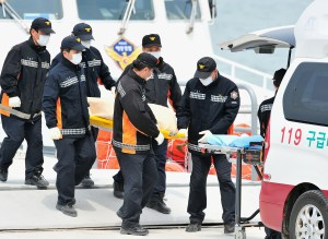 As Ferry Sank, Some Crew Members Gave Their Lifejackets To Passengers