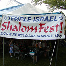 ShalomFest